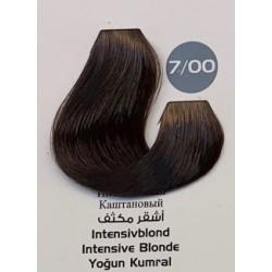 Maxx Deluxe 100 ml Saç Boyası Yoğun Kumral 7.00