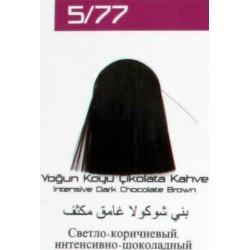 Lilafix Saç Boyası 60ML Yoğun Koyu Çikolata Kahve ( 5-77)