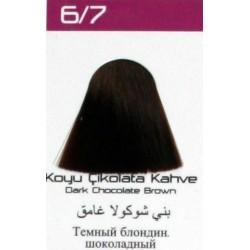 Lilafix Saç Boyası 60ML Koyu Çikolata Kahve ( 6-7 )