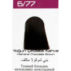 Lilafix Saç Boyası 60ML Yoğun Çikolata Kahve ( 6-77 )