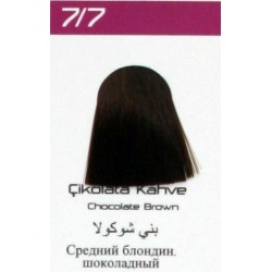 Lilafix Saç Boyası 60ML Çikolata Kahve ( 7-7 )