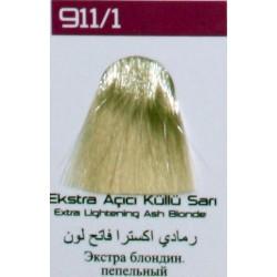 Lilafix Saç Boyası 60ML Ekstra Açıcı Küllü Sarı ( 911-1 )