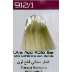 Lilafix Saç Boyası 60ML Ultra Açıcı Küllü Sarı ( 912-1 )